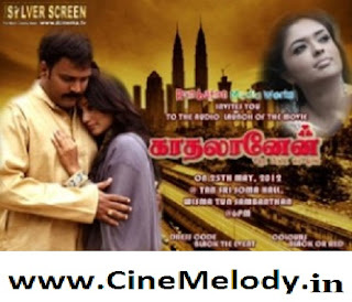 Click Here to Download Kathalaanain � The Love Within (2012)MP3 Songs Free Download