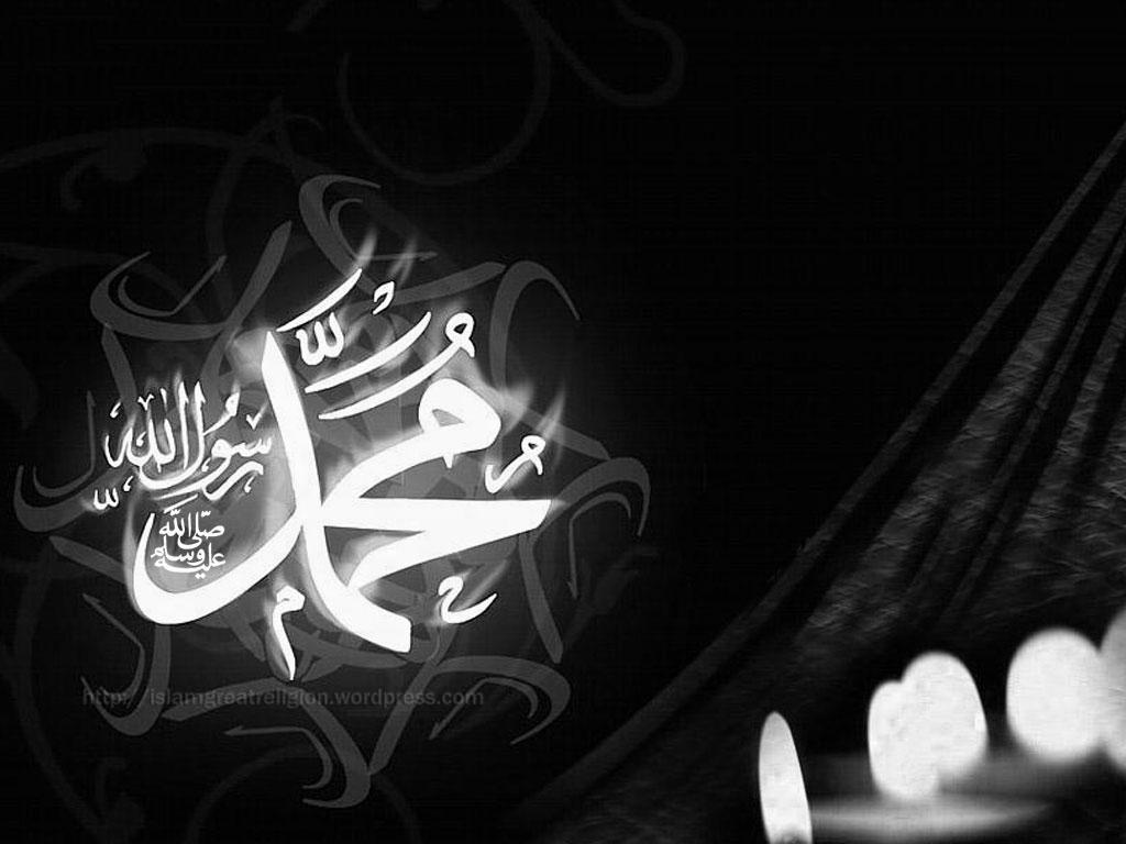 http://1.bp.blogspot.com/-r0Rk5uIuWpM/UV0ZE_Z-GxI/AAAAAAAABMk/0h4M8tlK2H4/s1600/muhammad+s-a-w+black+wallpaper.jpg
