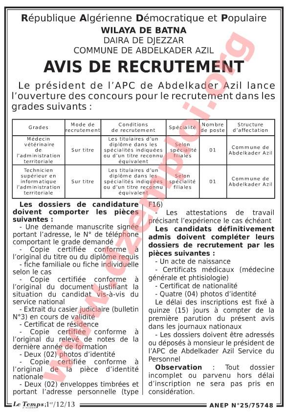 إعلان مسابقة توظيف في بلدية عبد القادر عزيل دائرة الجزار ولاية باتنة ديسمبر 2013 batna.jpg