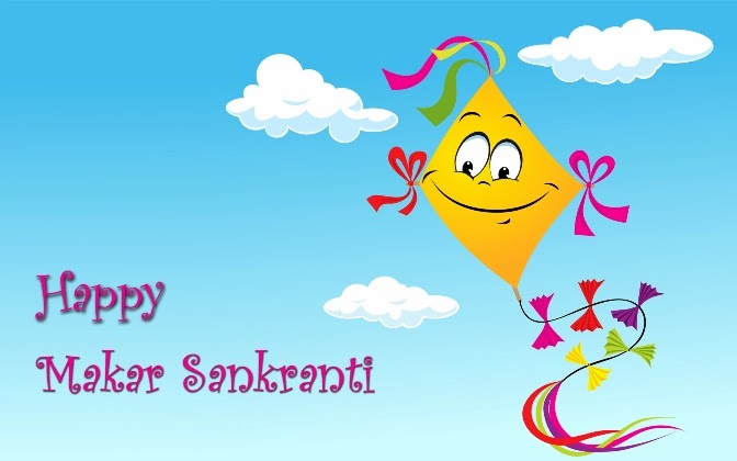 Makar Sankranti 2014 SMS Wishes Collections in Hindi