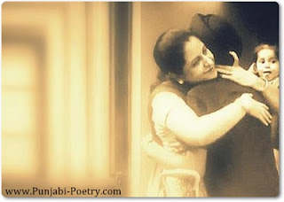 Mother Love - Punjabi Poetry