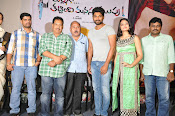 Mellaga Tattindi Manasu Talupu trailer launch-thumbnail-14