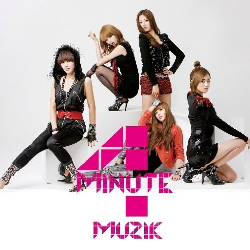 4Minute-What-A-Girl-Wants-lyrics