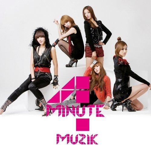 4Minute-What-A-Girl-Wants-lyrics