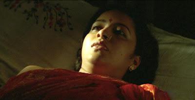 இளவரசி ரீமா சென்