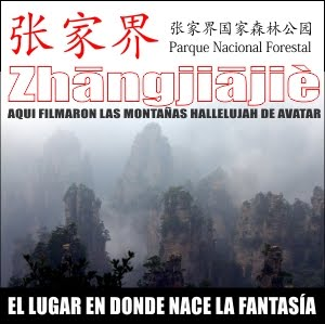 Te gustara conocer China?