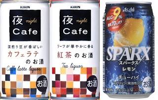 Café alcoólico em lata
