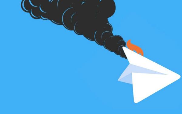 """""""تليغرام"""" telegramblock.jpg"""