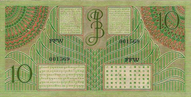 uang kuno 10 rupiah 1946 hijau seri Federal I