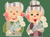 おじいちゃん・おばあちゃんとプレゼントの花束   敬老の日のイラストフリー素材