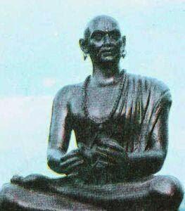 క్షేత్రయ్య  (1600-1680)