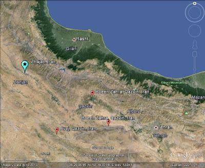 Lugar impacto meteorito en Irán
