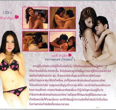 Phim Cấp 3 Thái Lan Full