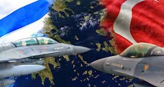 ΔΙΑΒΑΣΤΕ OΛΟΙ… Η Ελλάδα δεν έχει το δικαίωμα να καταρρίψει τουρκικά αεροσκάφη λέει το ΝΑΤΟ!