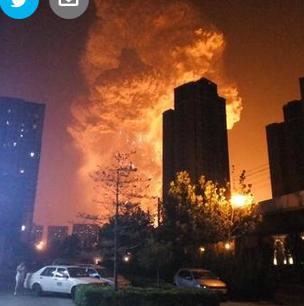 Video China Explosion Binhai in Tianjin, China