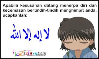 http://1.bp.blogspot.com/-r2FAiXRe9So/TZoEV_COEwI/AAAAAAAAAM4/qupFS0sey2Y/s1600/katahikmah_004.jpg