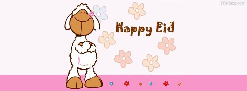 eid al fitr 2014