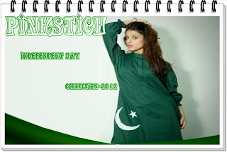Pinkstich Pakistani flag Shirts