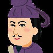 syoutoku_taishi.png