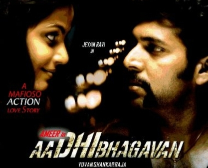 Watch Aadhi Bhagavan (2013) Tamil Movie Online