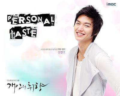 15 Soundtrack Lagu Drama Personal Taste