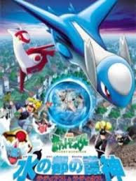 Thn H Mnh Ca Thnh Ph Nc Latias V Latios Thuyt Minh - Pokemon Movie 5: Heroes  Latios and Latias Thuyt Minh - 2003