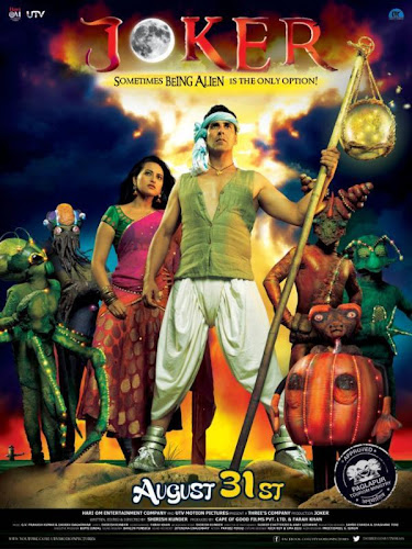 Joker (2012) Movie Poster