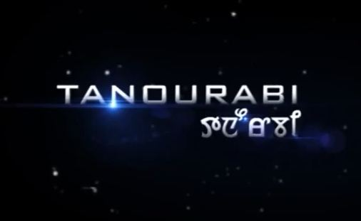 Tanourabi - Manipuri Music Video