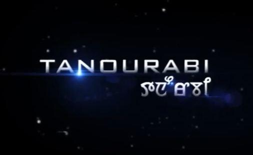 Tanourabi - Manipuri Music Video