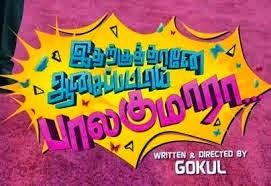 Vijay Tv Special Show – Idharkuthaney Aasaipattai Balakumara – Gandhi Jayanthi Special Program Full Show Watch Online