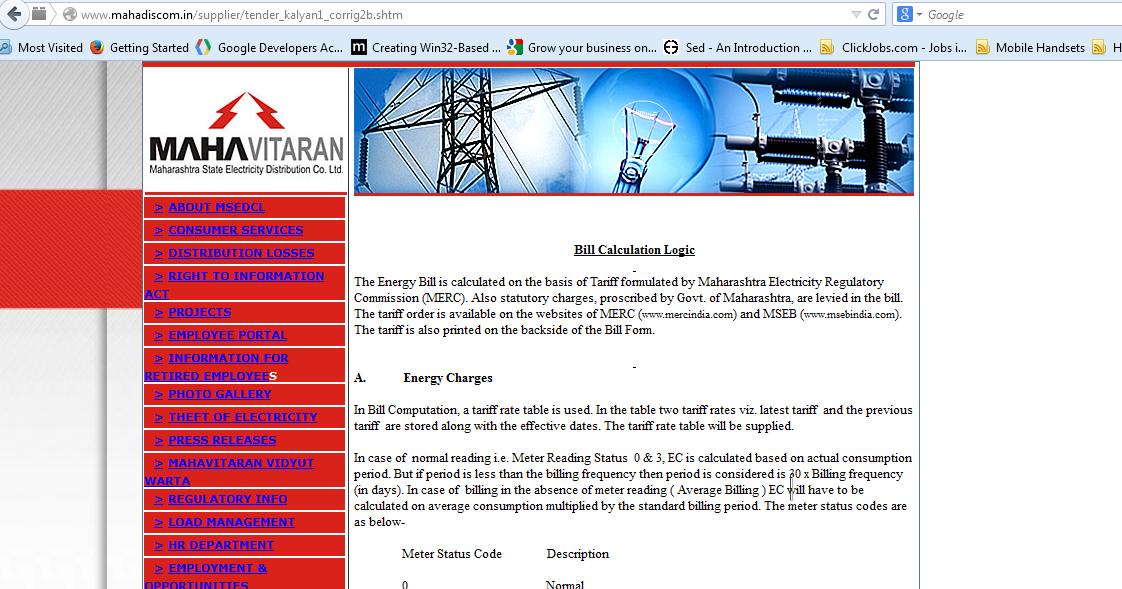 How To Check Electricity Bill Calculation Maharashtra