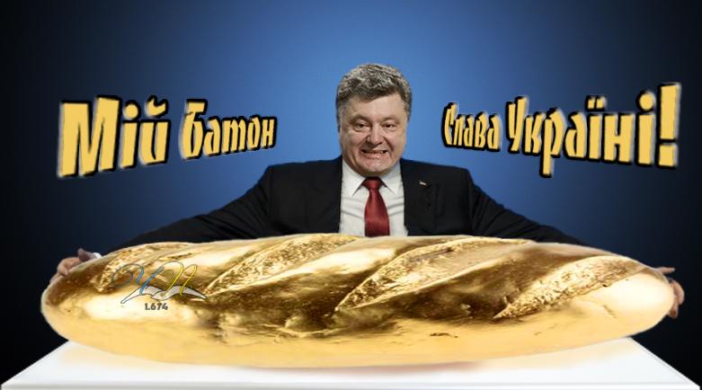 В парламенте собирают подписи за импичмент Порошенко - Цензор.НЕТ 276