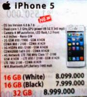 spek harga iphone