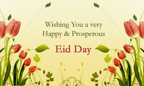 Wallpaper eid mubarak eid mubarak eid mubarak wallpapers 2013 eid al fitr eid mubarak eid mubarak happy eid ul fitr eid wishes everyday eid mubarak collection on happy eid cards m4hsunfo
