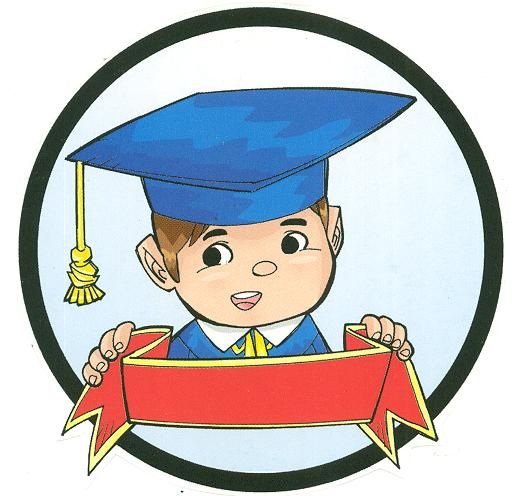 Imagenes De Graduacion Para Colorear