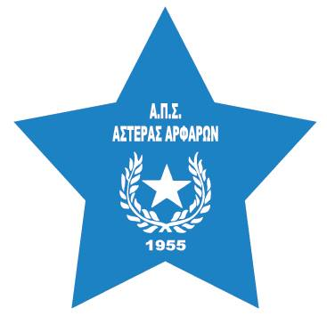 A.Π.Σ. ASTERAS  ARFARON ΜΕΣΣΗΝΙΑΣ από 1930  και 1955