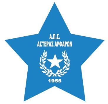 A.Π.Σ. ASTERAS  ARFARON ΜΕΣΣΗΝΙΑΣ από 1930  και 1955
