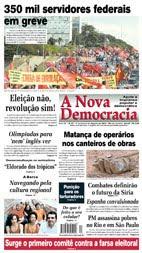 JORNAL A NOVA DEMOCRACIA Nº 93 ( AGOSTO/2012 )