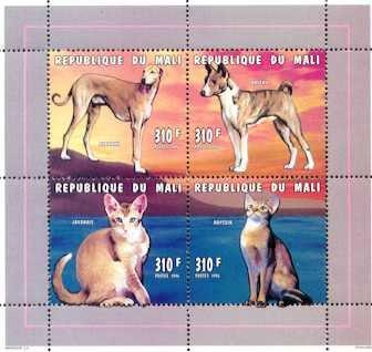 1996年マリ共和国 アザワク バセンジーと猫の切手シート