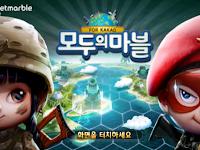 Bermain Get Rich Korea Terbaru