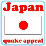Great Tohoku Quake Rebuilding