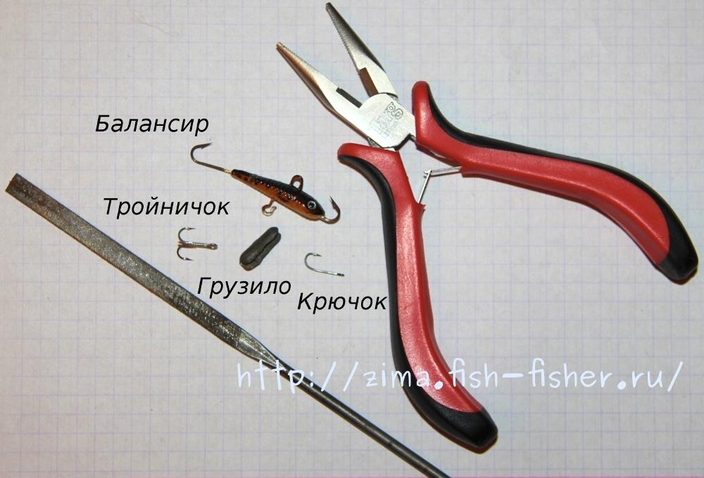Инструменты для изготовления самодельной мормышки