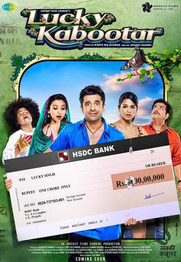 Lucky Kabootar 2014 Punjabi WEBRip 700mb