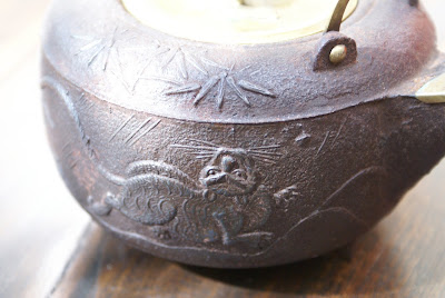 fonte japonaise ancienne