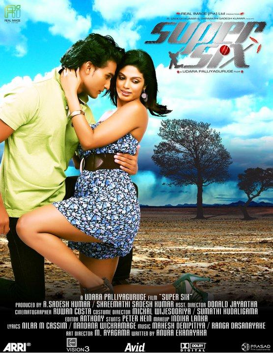 Super Six Sri Lankan Movie Original DVD Covers | Actress and Girls ...