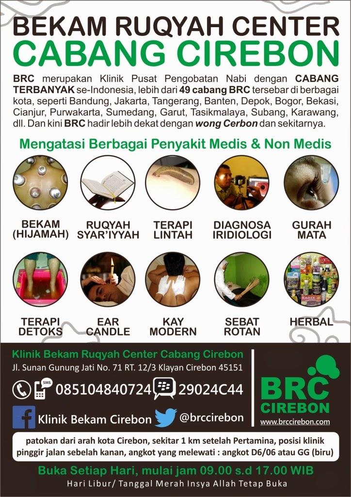 Tempat Rumah Klinik Bekam Ruqyah Center Cabang Cirebon