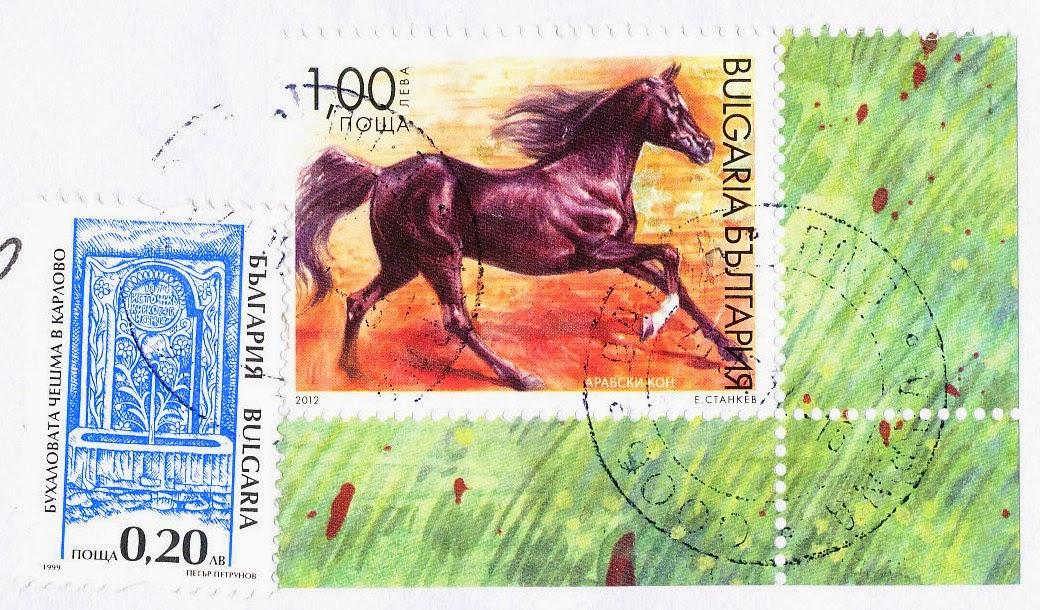 horse, stamp, Bulgaria