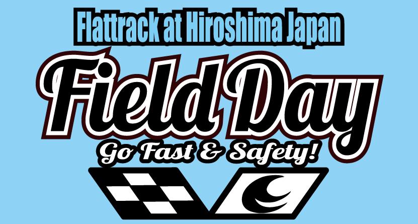 『Field Day』広島のフラットトラック(ダートトラック)スクール&走行会