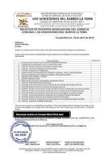 solicitud de inclusión laboral como docente de aula