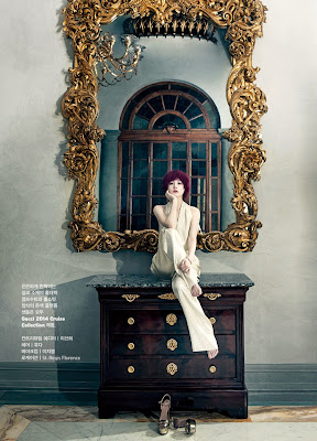 Lee Young Ae - W Magazine November Issue 2013